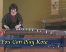 Koto Instructional Video